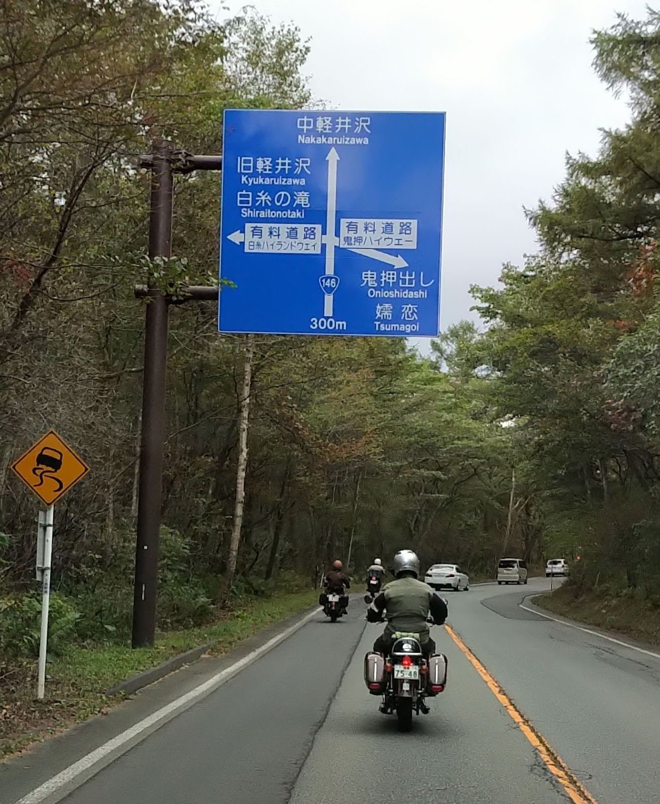 おぶそりつれづれ。オートバイまだ乗ってます?_f0200399_17262120.jpg