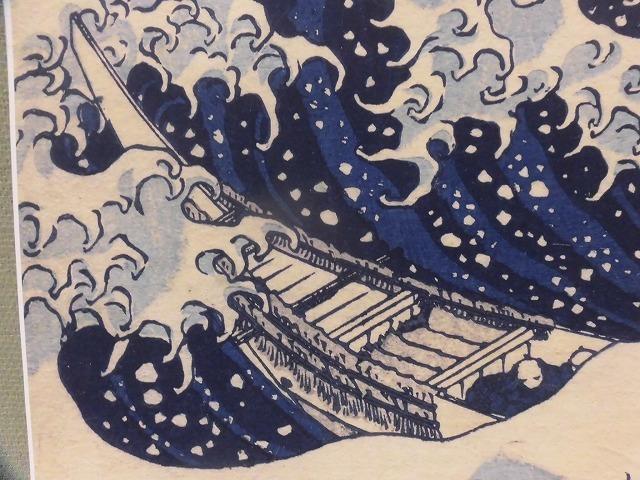 「北斎×富士市」で、市民みんなで「妄想」し実行しよう! 刺激的だった「北斎サミットin富士」_f0141310_21193394.jpg