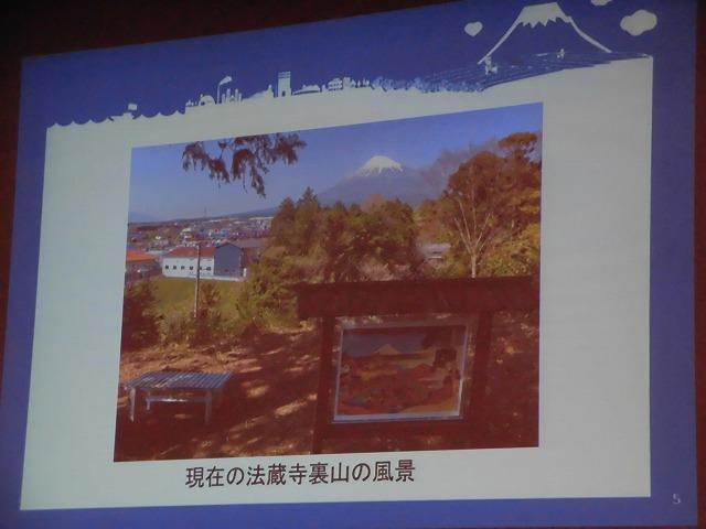 「北斎×富士市」で、市民みんなで「妄想」し実行しよう! 刺激的だった「北斎サミットin富士」_f0141310_21223801.jpg