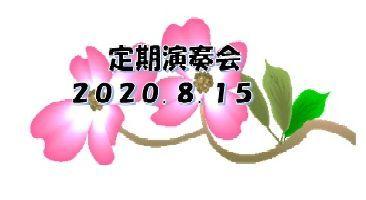 c0098811_11220438.jpg
