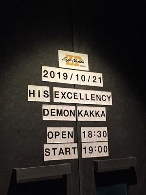 "【大阪】DEMON'S ROCK ""DKR"" TOUR_b0114515_23351873.jpg"