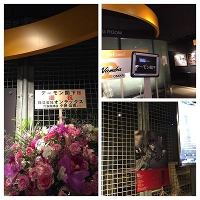 "【大阪】DEMON'S ROCK ""DKR"" TOUR_b0114515_23353051.jpg"