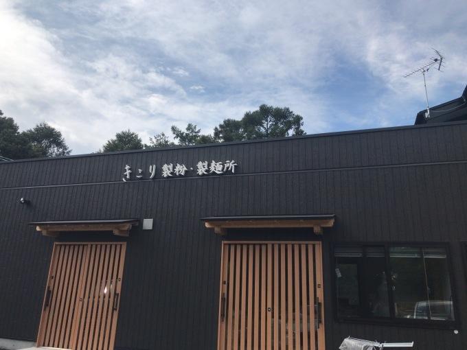 新オープンの蕎麦屋さん_d0035921_11413463.jpg