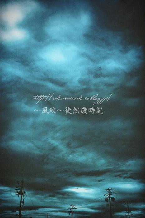 雨雲、垂れ込める空。_f0235723_20110787.jpg