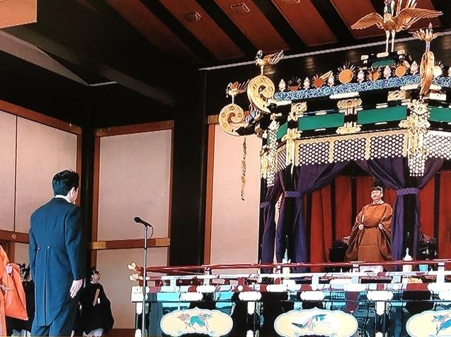 日本の記紀は終わる_b0409627_21582733.jpg