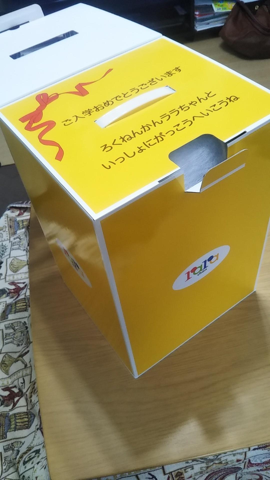 f0032130_18015494.jpg