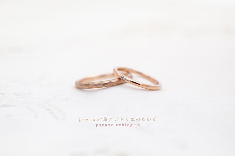 優しい雰囲気のご結婚指輪・K18ピンクゴールド・ダイアモンド*大阪府 Y 様 & H 様_e0131432_10375645.jpg