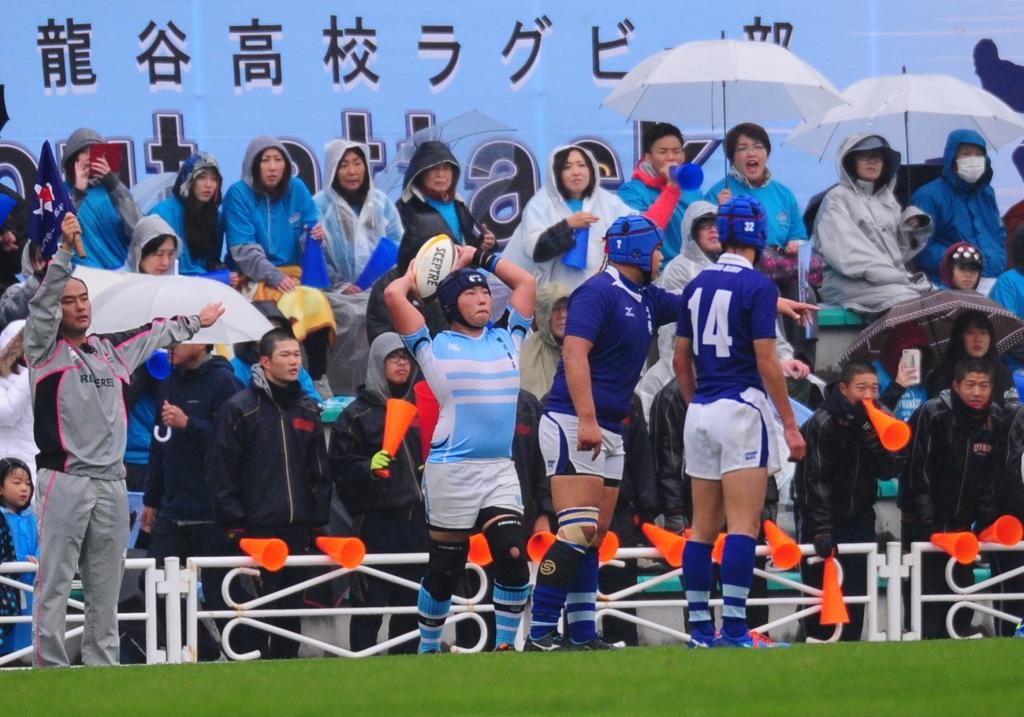 高体連北海道予選決勝・写真_c0095835_17034284.jpg