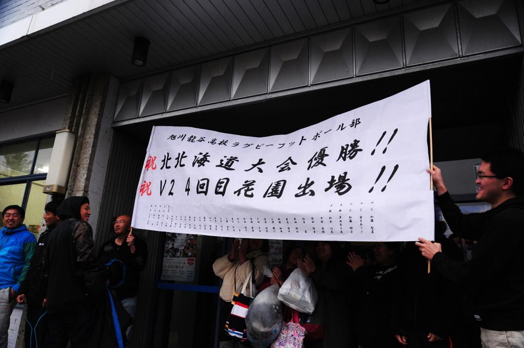 高体連北海道予選決勝・写真_c0095835_17045478.jpg