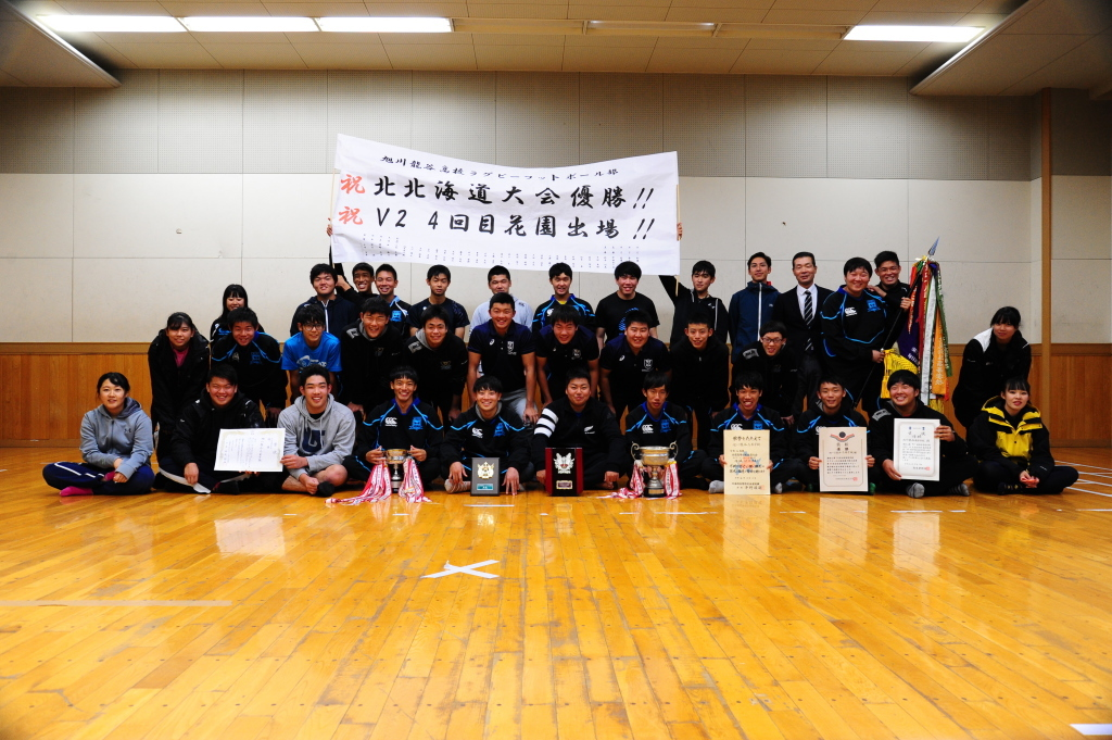 高体連北海道予選決勝・写真_c0095835_17073907.jpg