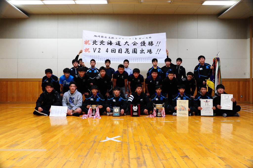高体連北海道予選決勝・写真_c0095835_17073964.jpg