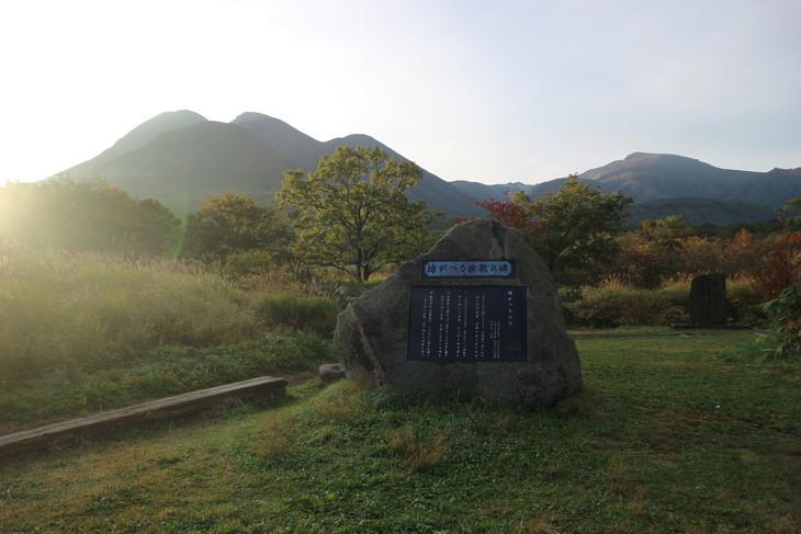 三俣山の紅葉に感動する!(令和元年10月22日)_e0272335_1950259.jpg