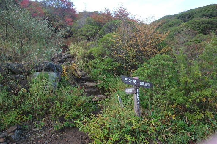 三俣山の紅葉に感動する!(令和元年10月22日)_e0272335_1959062.jpg