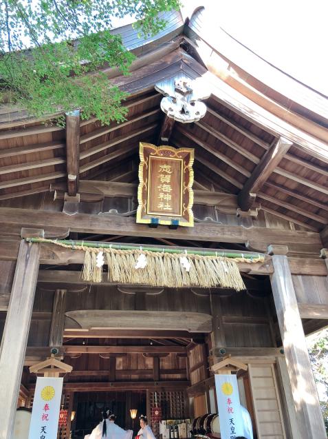 志賀島散歩 志賀海神社 中西食堂 なごみカフェ_f0140145_19233997.jpg