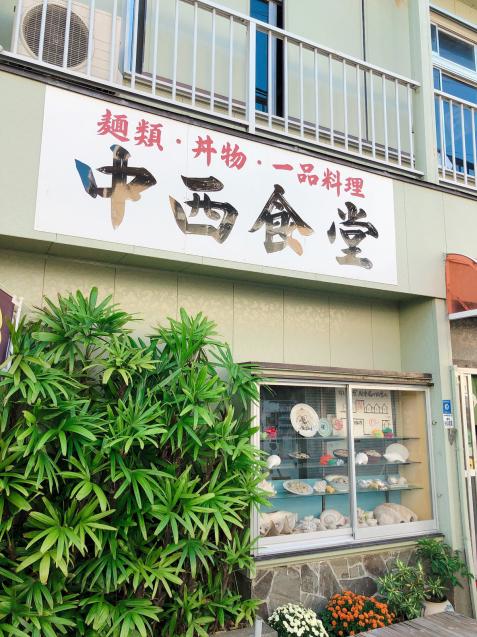志賀島散歩 志賀海神社 中西食堂 なごみカフェ_f0140145_19272075.jpg