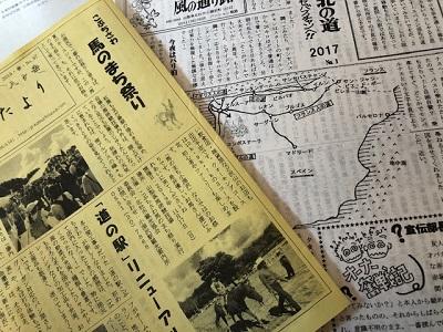 れい和を平和に_f0019247_19573811.jpg