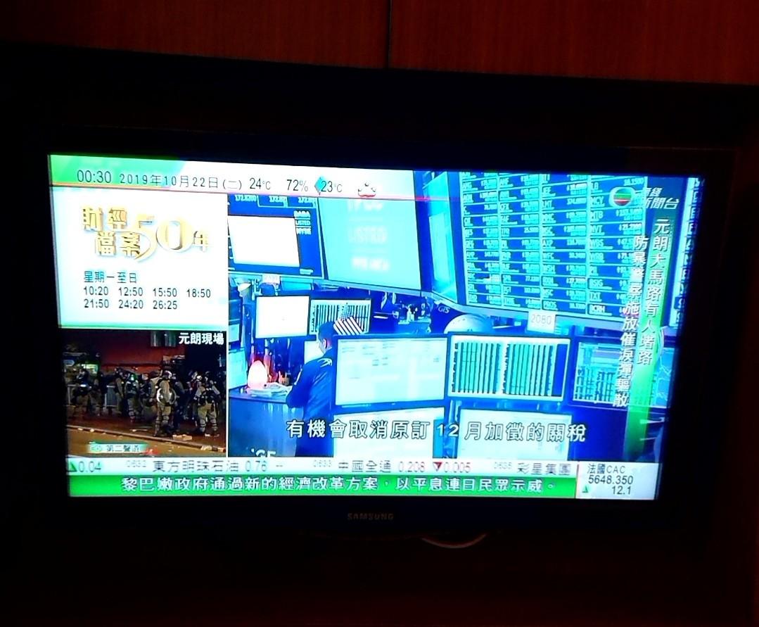 香港中_a0098948_01405785.jpg