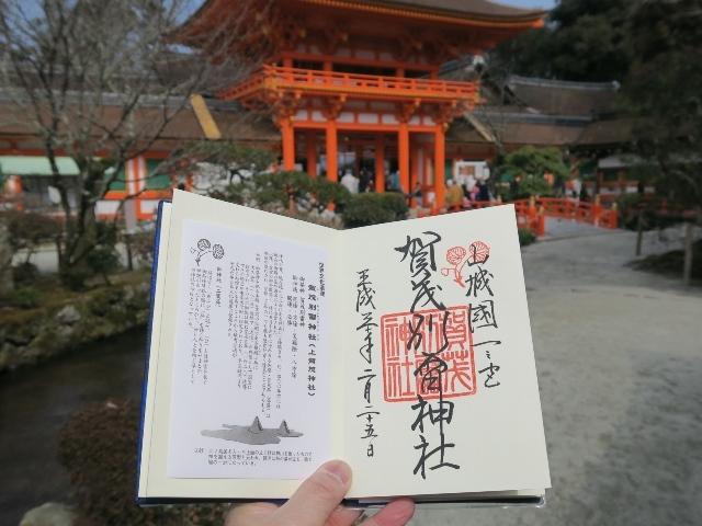 上賀茂神社 手作り市_e0017051_11332587.jpg