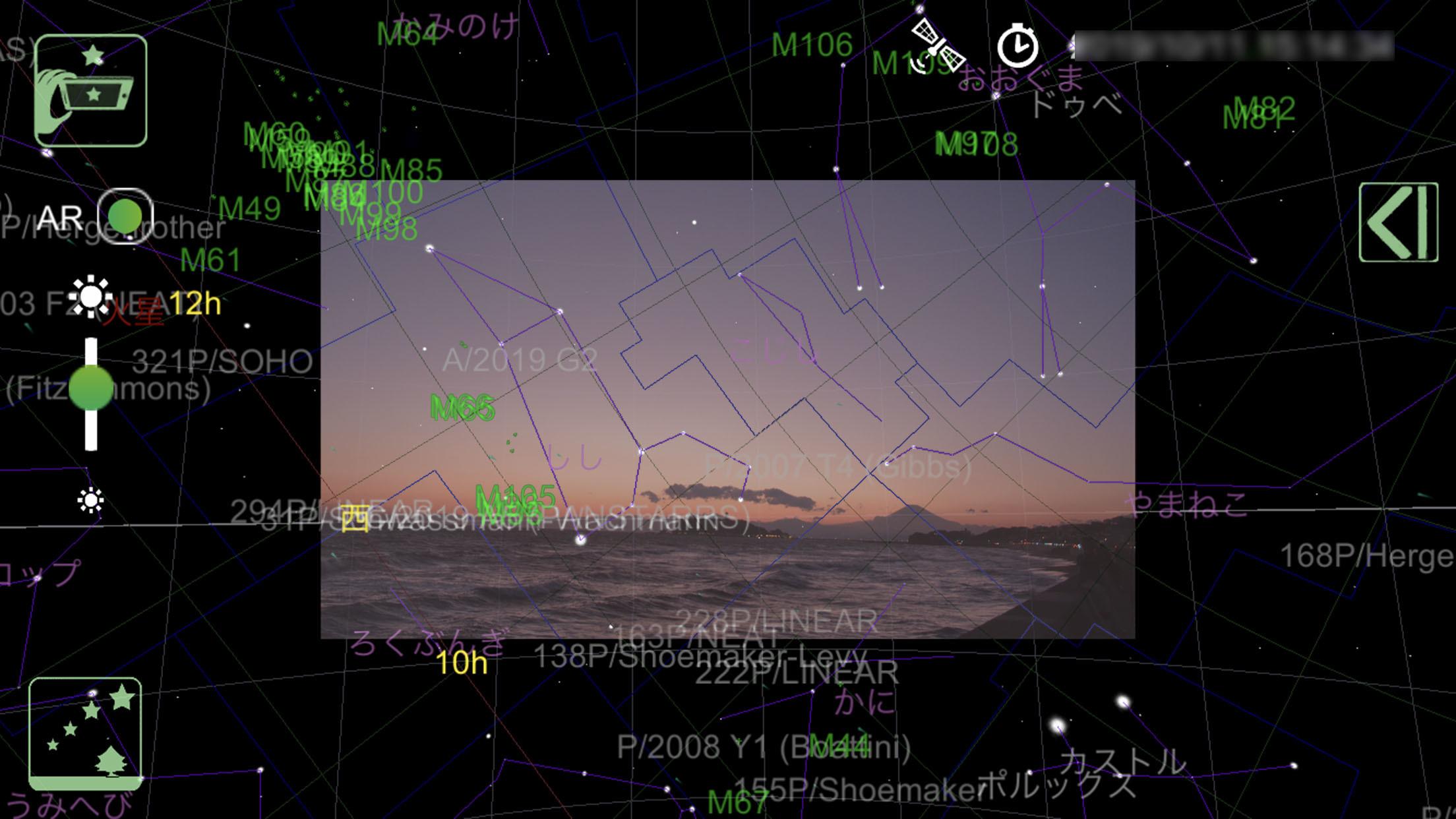 StarsPhotoLite-星を見よう ご紹介します_b0400557_20474019.jpg