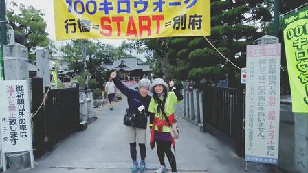 2019年 第21回 行橋~別府100キロウォーク_f0043559_15432983.jpg