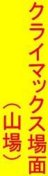 <2019年9月27~28日>「日光男体山」修行登山&日光・栃木観光(前編)_c0119160_10101203.jpg