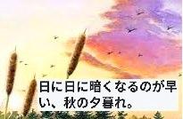 <2019年9月27~28日>「日光男体山」修行登山&日光・栃木観光(前編)_c0119160_16130511.jpg
