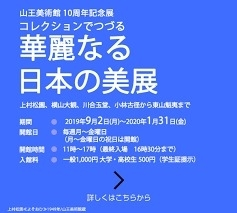お世話になっている生徒さんたちとランチ&絵画鑑賞_b0194861_17251110.jpg