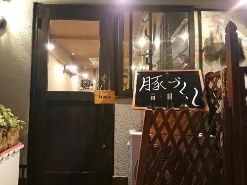 五反田ぽるこでラニラニな婦人会♪(笑_c0100865_21585136.jpg