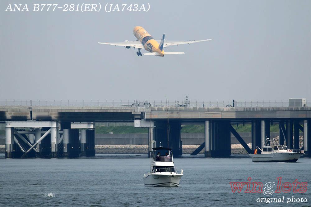 '19年 川崎・浮嶋公園レポート ・・・ ANA/JA743A_f0352866_22315040.jpg