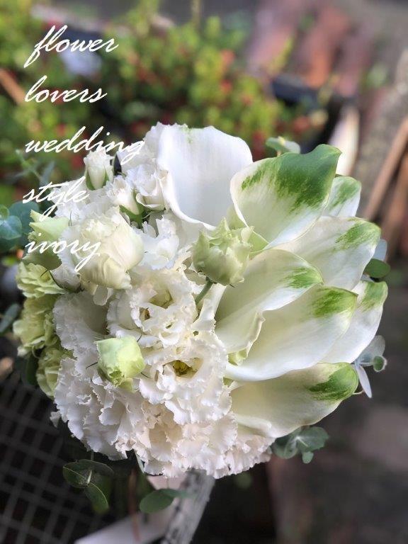 週末の婚礼から〜♬_b0094378_20075807.jpeg