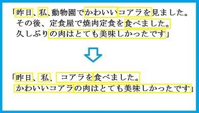 b0225081_13193658.jpg