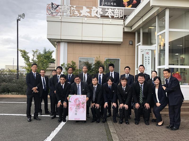 いい会社訪問 ~坂東太郎社~_e0190287_17404755.jpg