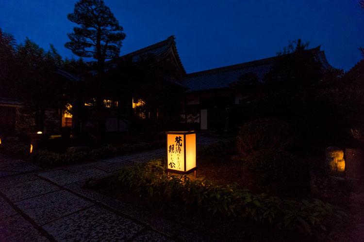 東林院(妙心寺塔頭)_e0051888_05195938.jpg