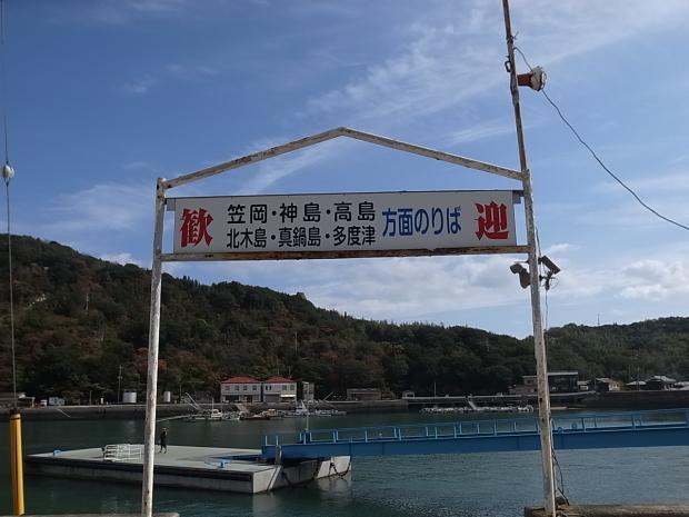 白石島散策@岡山県笠岡諸島_f0197703_19011405.jpg