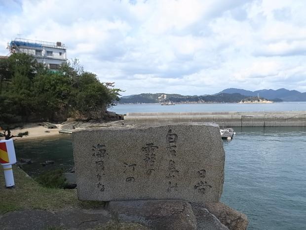 白石島散策@岡山県笠岡諸島_f0197703_19014793.jpg
