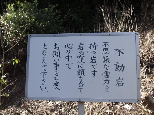 白石島散策@岡山県笠岡諸島_f0197703_19222498.jpg