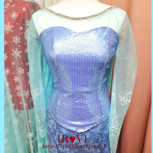 Frozen アナと雪の女王  フローズン- エルサ_b0273504_23521246.jpg