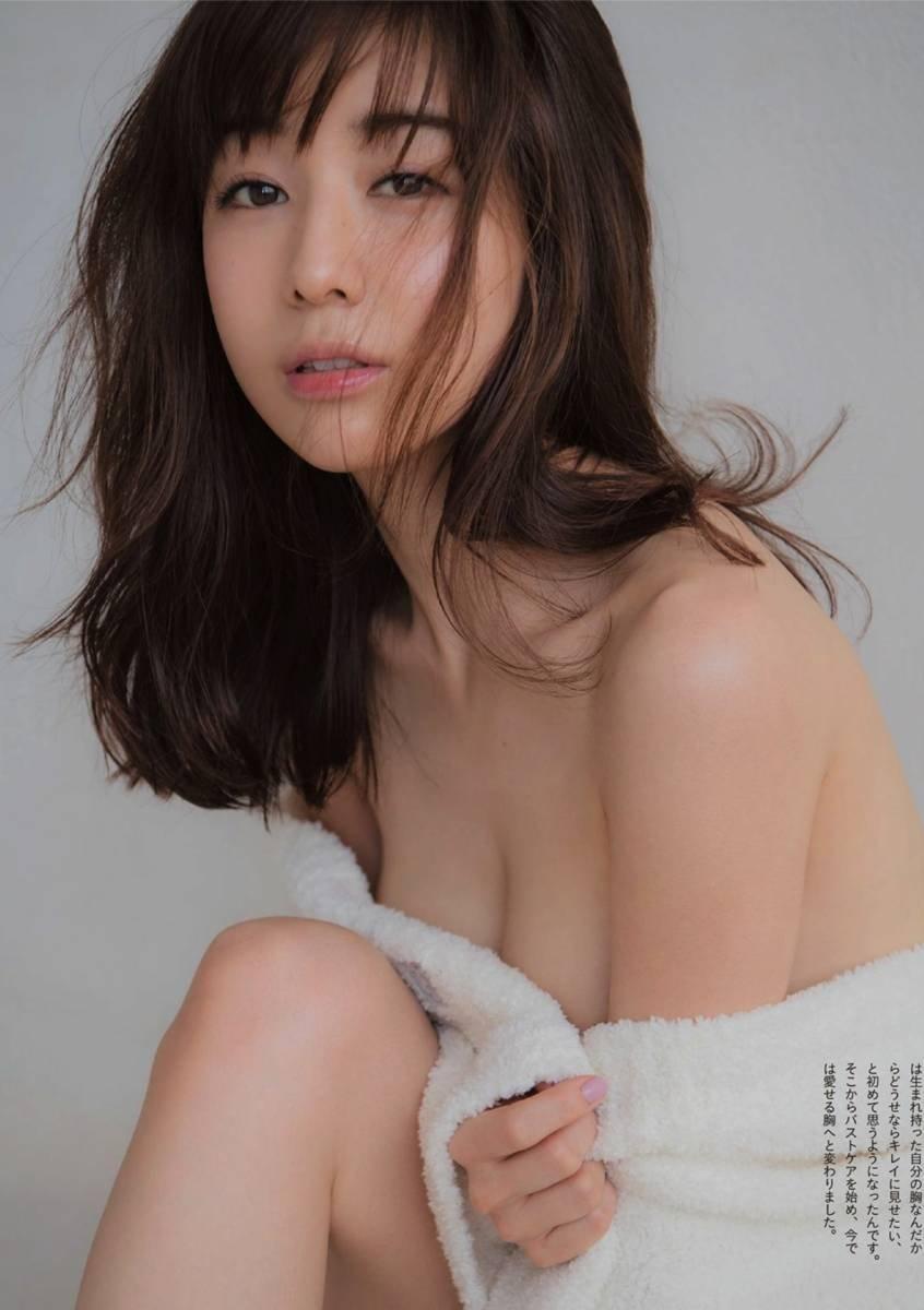 minami tanaka_e0115904_05592211.jpg