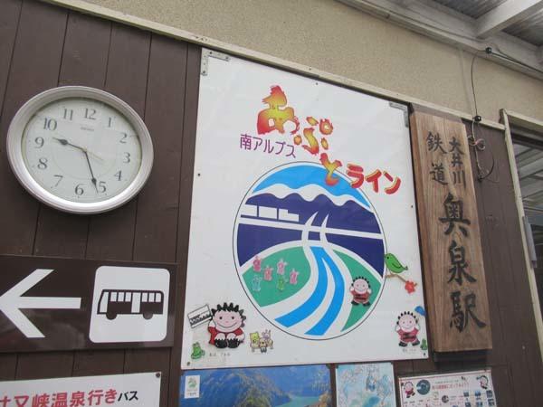 大井川鉄道2 アプトラインに乗って_e0048413_18245498.jpg