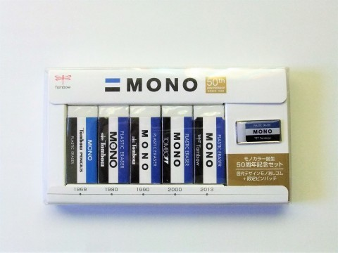 トンボ・モノカラー誕生50周年記念セット。_f0220714_10052954.jpg