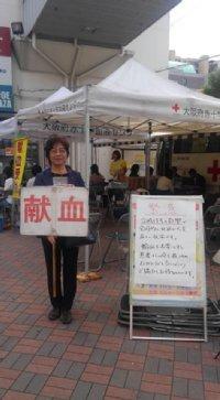 池田市議会主催で献血を呼びかけました…今日はダイエー池田駅前店前広場_c0133422_21363117.jpg