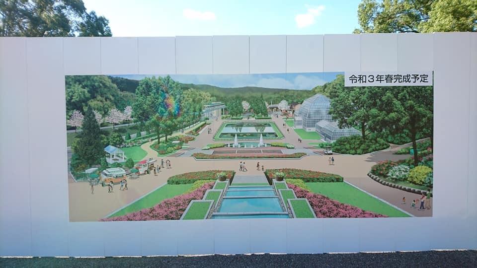 東山動植物園へ行ってきました♪_f0373339_15284136.jpg