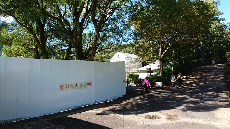 東山動植物園へ行ってきました♪_f0373339_15284321.jpg