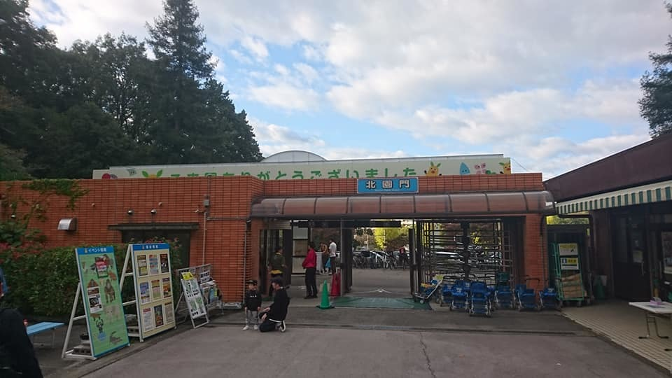 東山動植物園へ行ってきました♪_f0373339_15322673.jpg