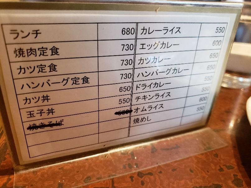 留園(広島市中区鶴見町)_a0105740_13345841.jpg