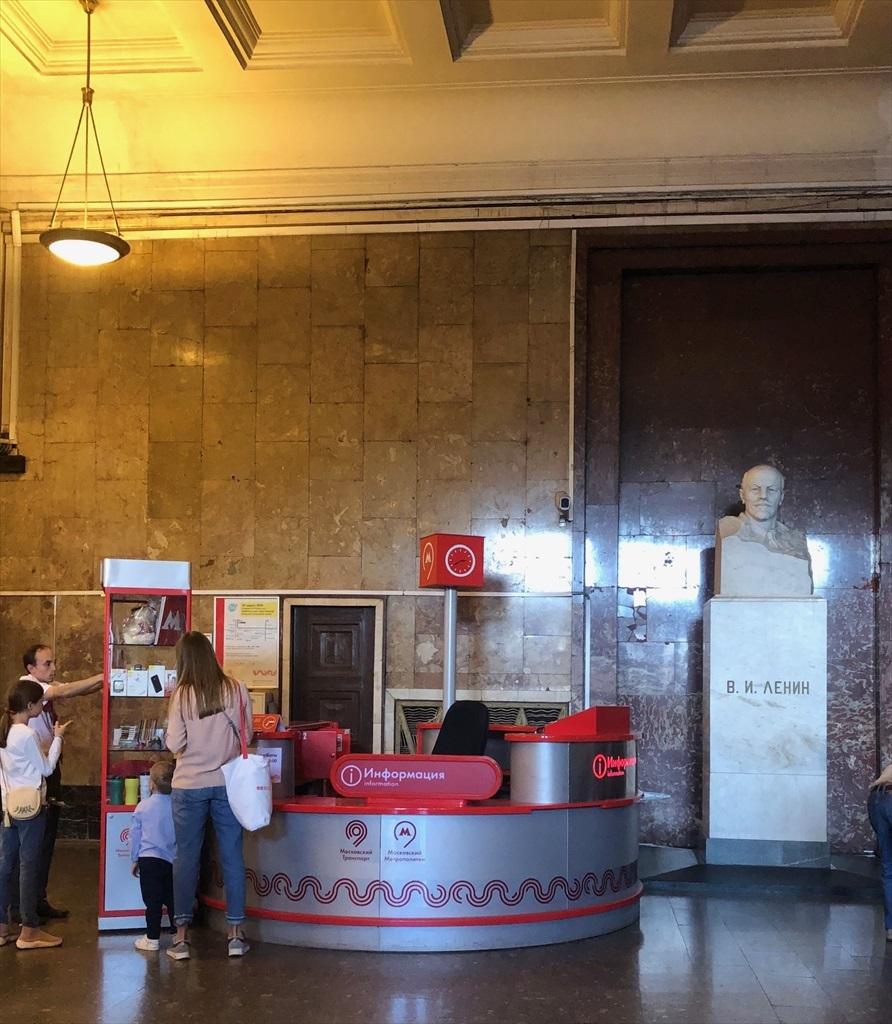 乗り継ぎ時間が長すぎて、しばしモスクワ観光へ_a0092659_23160374.jpg