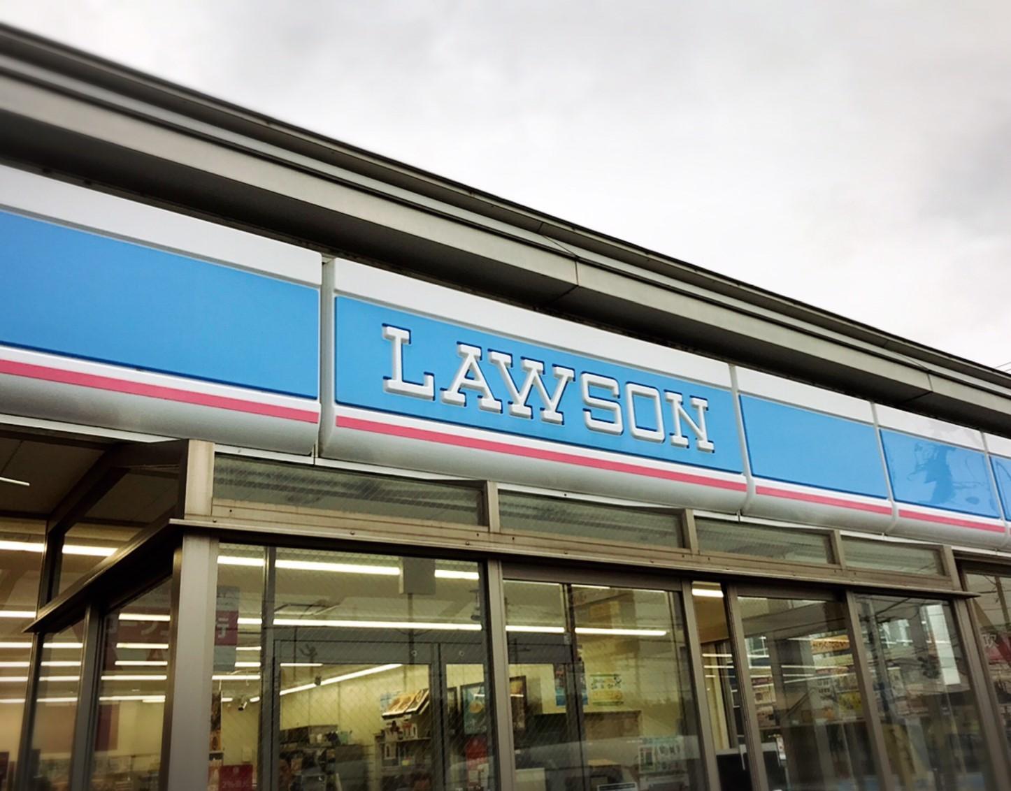 LAWSON/砂川市_c0378174_19150443.jpg