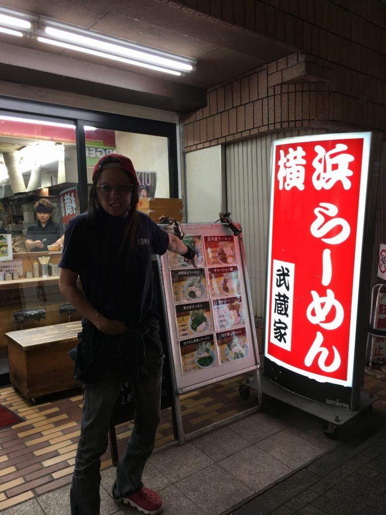 志木 焼肉牛楽&家系ラーメン武蔵_d0061678_11500014.jpg
