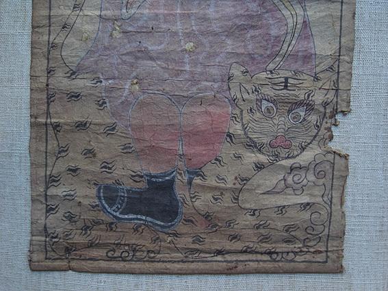虎の民画_e0111789_10015110.jpg