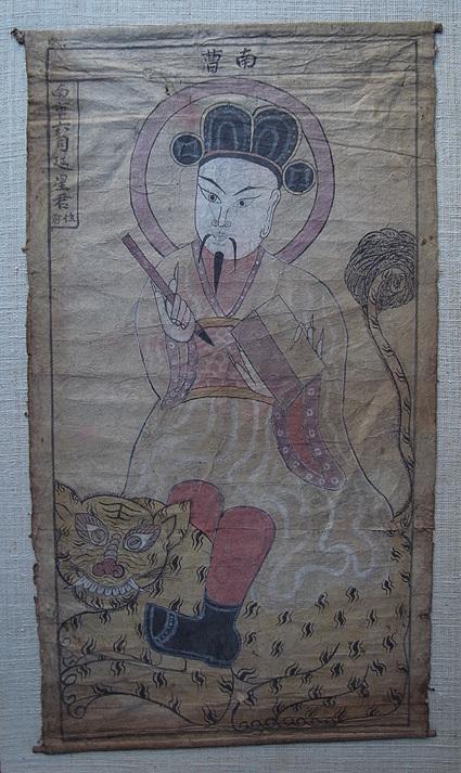 虎の民画_e0111789_10015250.jpg